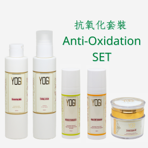 套裝推廣:抗氧化套裝 Anti-Oxidation SET