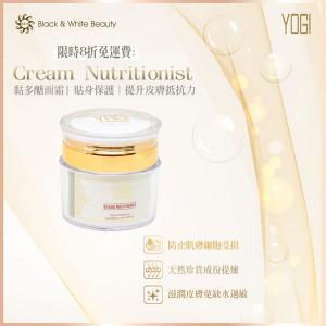 快閃推廣:Cream Nutritionist (50ml)
